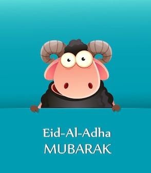 Eid al-adha mubarak wenskaart