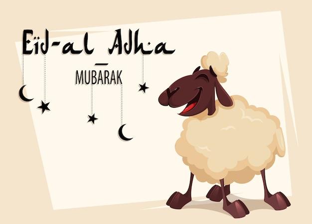 Eid al-adha mubarak.