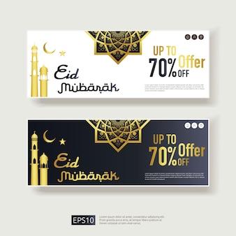 Eid al adha of fitr mubarak verkoopaanbieding bannerontwerp