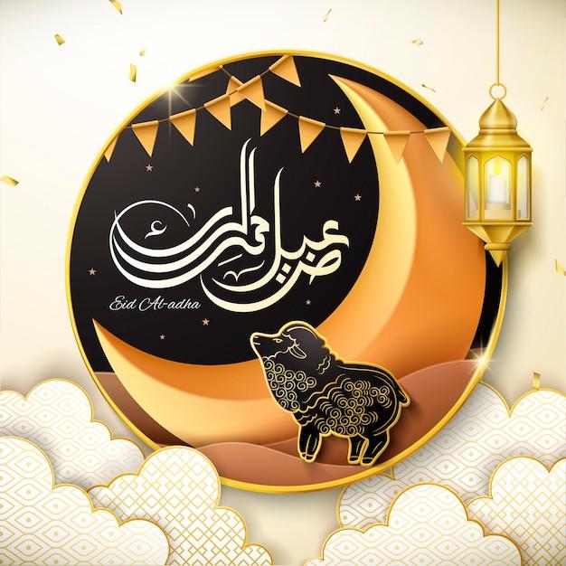 Eid al adha-ontwerp met gele halve maan en zwarte schapen in de lucht, decoratieve wolken en gouden slingers