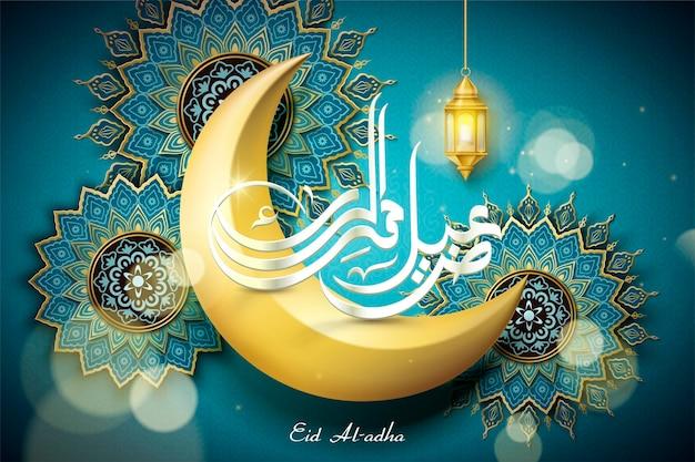Eid al adha-ontwerp met gouden halve maan en bloemendecoraties op turkooizen achtergrond