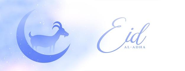 Eid al adha religieuze banner met geit en maan