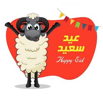 Eid al adha-schapen