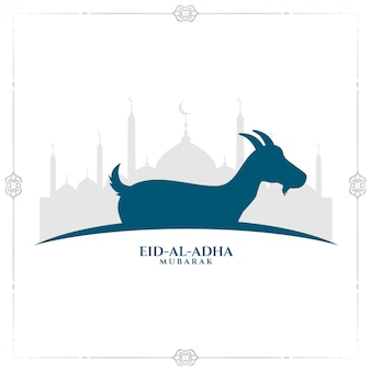 Eid al adha traditionele festivalachtergrond