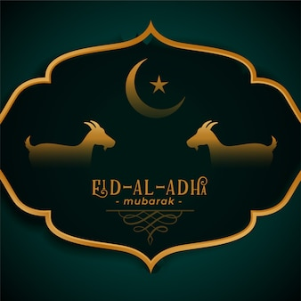 Eid al adha traditionele festivalkaart