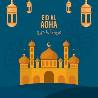 Eid al adha viering