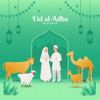 Eid al adha wenskaart. koppel met offerdier dat eid al adha viert met moskee als achtergrond