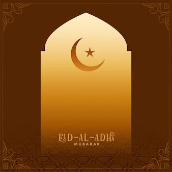Eid al adha wenst achtergrond