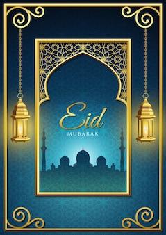 Eid al fitr-achtergrond met gouden ornamenten en moskeeachtergrond