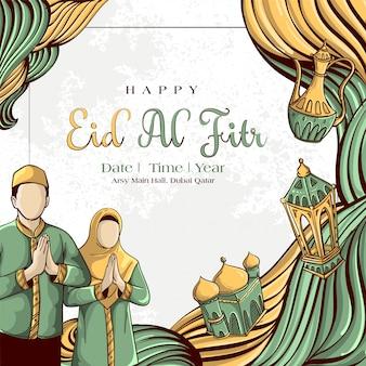 Eid al fitr-achtergrond met hand getrokken van moslimmensen en islamitische ramadan ornament op witte grunge achtergrond.