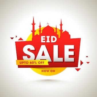 Eid al-fitr mubarak bannersjabloon, sale, korting en de beste aanbieding