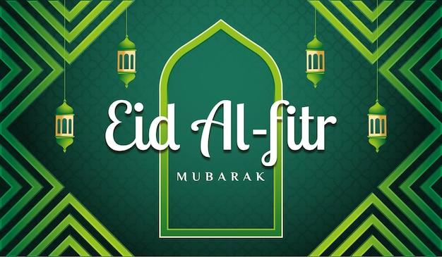 Eid al fitr mubarak horizontale banner