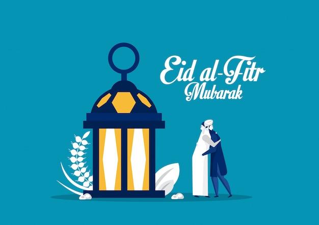 Eid al fitr mubarak-tekst ter gelegenheid van moslimfeest eid-illustratie