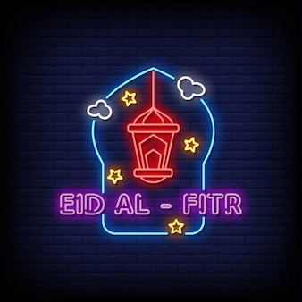 Eid al fitr neon signs style text