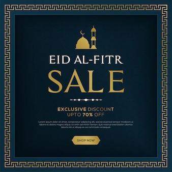 Eid al fitr verkoopbanner met hangende lantaarns op blauwe islamitische patroonachtergrond