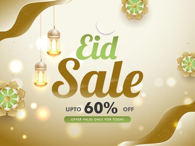 Eid al-fitr verkoopsjabloon korting banneraanbieding. eid mubarak