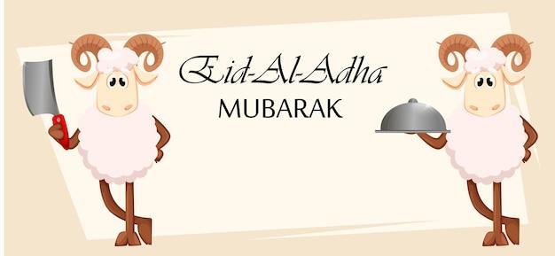 Eid aladha mubarak. traditionele islamitische feestdag. het offer van een ram