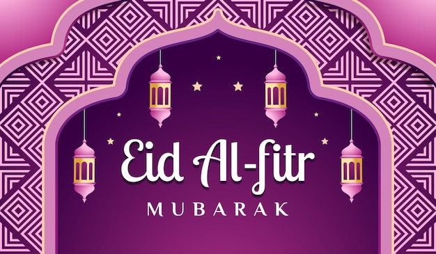 Eid alfitr mubarak horizontale banner