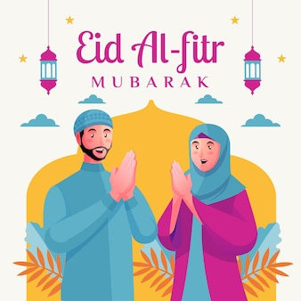 Eid alfitr mubarak illustratie