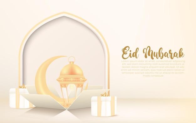 Eid alfitra-kaart met halve maan en geschenkdoos eid mubarak banner viering ontwerpconcept