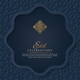 Eid celebrations arabische luxe achtergrond met islamitisch patroon en decoratief ornament