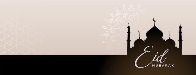Eid festival banner met moskee silhouet