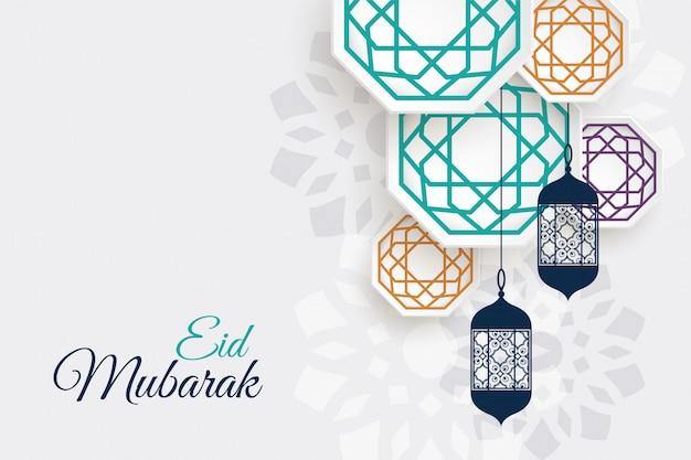 Eid festival decoratieve lampen met islamitisch design