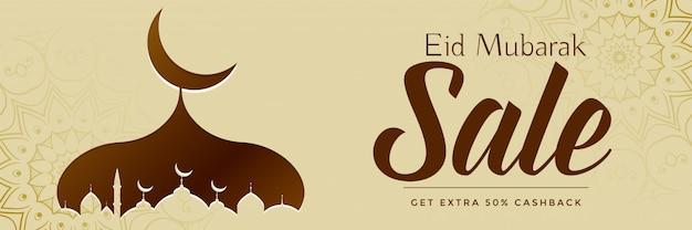 Eid festival verkoop bannerontwerp