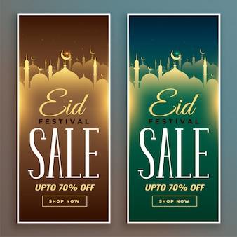 Eid festival verkoop banners instellen