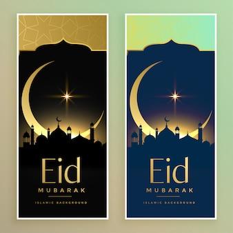 Eid festival verticale maan en moskee banners