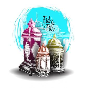 Eid fitr