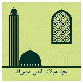 Eid milad un nabi kalligrafie met moskee achtergrond
