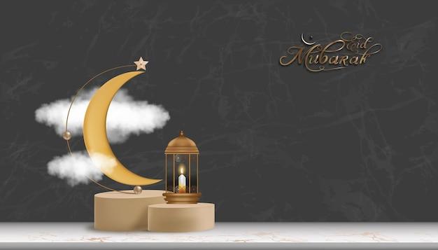 Eid mubarak 3d podium met pluizige wolk, gouden halve maan en ster hangend