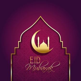 Eid mubarak achtergrond met decoratieve type