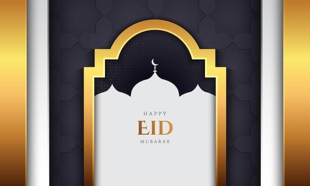 Eid mubarak achtergrond met luxe stijl