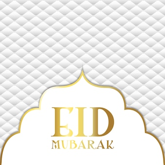 Eid mubarak-achtergrond met witte gewatteerde textuur