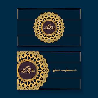 Eid mubarak achtergrondontwerp met kalligrafie en arabisch mandalaornament