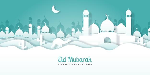 Eid mubarak-achtergrondontwerpillustratie