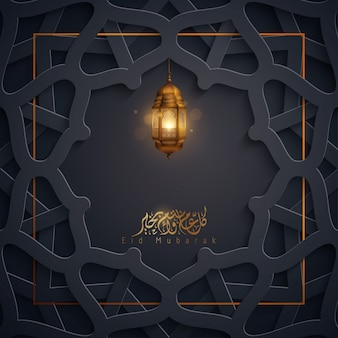 Eid mubarak-arabische achtergrond van de groetkaart een gloedlantaarn