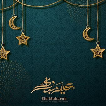 Eid mubarak arabische kalligrafie betekent prettige vakantie