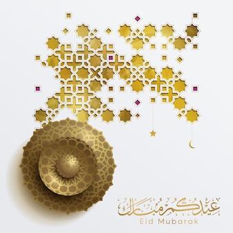 Eid mubarak arabische kalligrafie en geometrische patroon illustratie voor islamitische groet