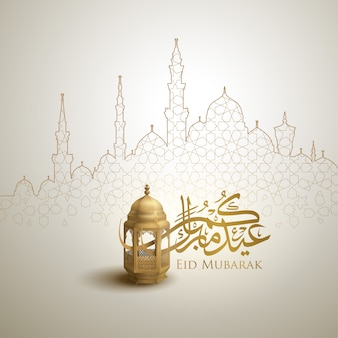 Eid mubarak arabische kalligrafie groet ontwerp