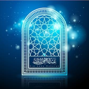 Eid mubarak arabische kalligrafie met geomtrisch patroon ornament moskeevenster