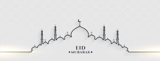 Eid mubarak-banner in lijnstijl