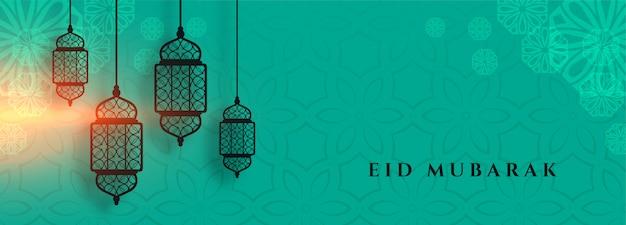 Eid mubarak banner met islamitische lantaarndecoratie