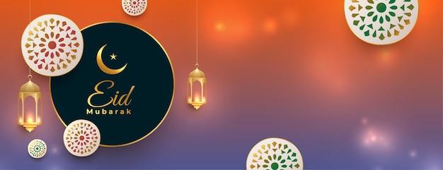 Eid mubarak-banner met prachtige kleuren
