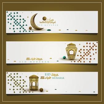 Eid mubarak-begroetingsset, islamitisch spandoekontwerp met arabische kalligrafie
