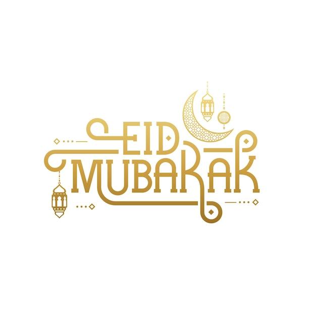 Eid mubarak belettering
