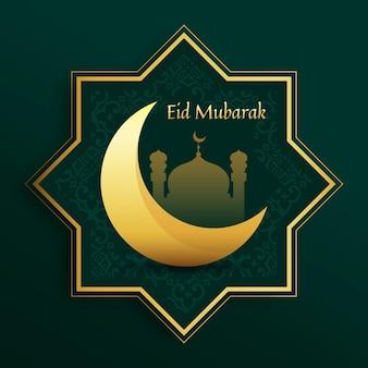 Eid mubarak cultureel evenement en maan