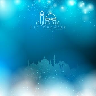 Eid mubarak-de achtergrond van de groetkaart met arabische kalligrafie en geometrisch patroon voor islamitische viering